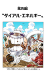 Chapter 240 Colored