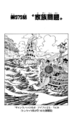 Chapter 979
