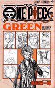 Contratapa del One Piece Green