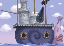 Germa 66 ship