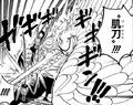Hada Katana Manga