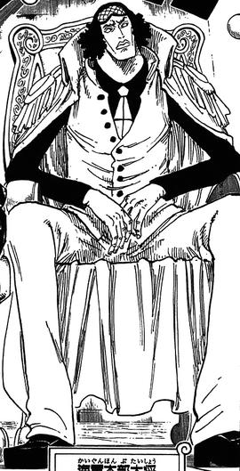 Kuzan Manga Pre Timeskip Infobox
