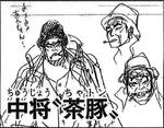 SBS 75 - Concept Art de Chaton