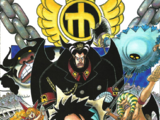 Saga di Impel Down