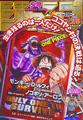 Shonen Jump 1999 numero 15