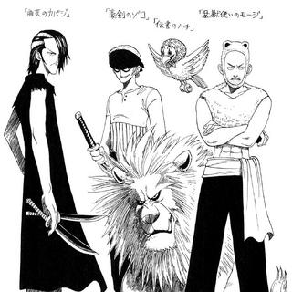 Altri disegni dei compagni di Bagy
