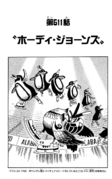 Chapter 611