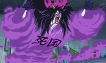 Shinokuni