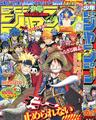 Shonen Jump 2009 numero 06-07