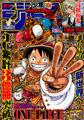 Shonen Jump 2013 numero 49