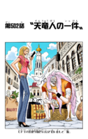 Chapter 502 Colored