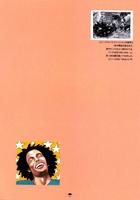 Color Walk 5 - 060