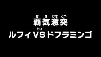 Episode 723