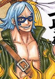 File:Masked Deuce Manga Infobox.png