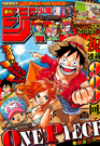 Shonen Jump 2018 Issue 18