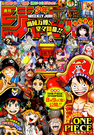 Shonen Jump 2019 Issue 36-37