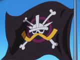Пираты Ворлда