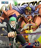 BD Season 17 Piece 23