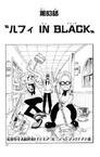 Capítulo 83