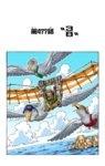 Chapter 477 Colored