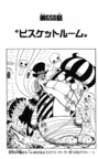 Chapter 658