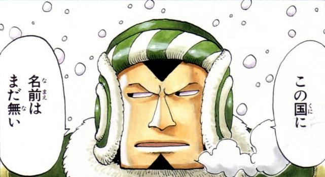 Dalton's Manga Color Scheme