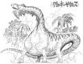 Groggysaurus.png