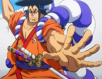 Kozuki Oden Anime Infobox