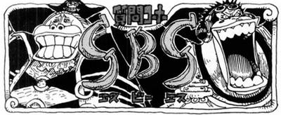 SBS Volumen 31