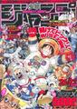 Shonen Jump 2001 numero 21-22