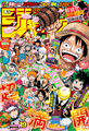 Shonen Jump 2015 numero 19