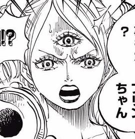 Tribu des Trois Yeux Manga Infobox