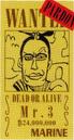 Galdino Avis de Recherche Vivre Card