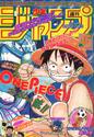Shonen Jump 1997 Issue 46.png