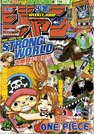 Shonen Jump 2010 Issue 02
