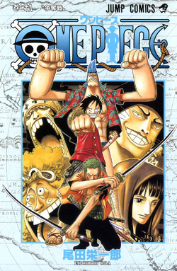 Tome 39 Couverture VO Infobox
