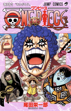 Tome 56 Couverture VO Infobox