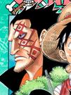 112px-Dragon manga