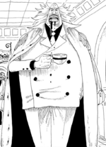 Komir Manga Pre Ellipse Infobox