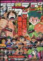 Shonen Jump 2001 numero 05-06