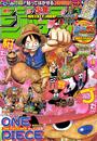Shonen Jump 2009 Issue 18