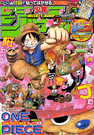 Shonen Jump 2009 Issue 18