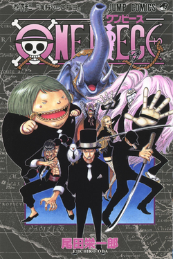Tome 42 Couverture VO Infobox