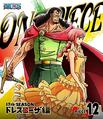 BD Season 17 Piece 12.png