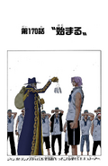 Chapter 170 Colored