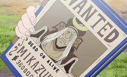Mikazuki taglia