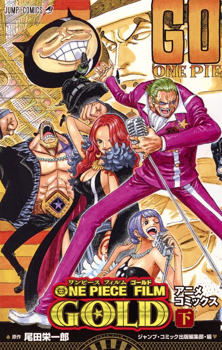 One Piece Film Gold Anime Comic 2