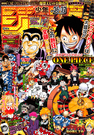 Shonen Jump 2016 Issue 36-37