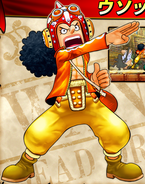 Usopp Super Grand Battle X