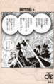 Volume 76 Inside Cover Back